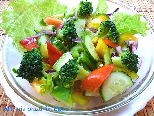 Салат грация рецепт