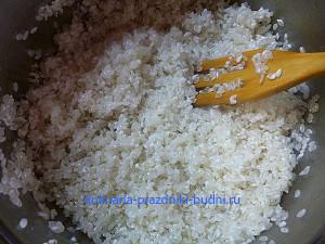 Камбала запеченная с рисом