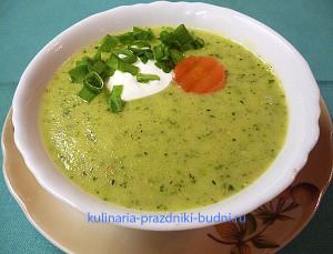 суп пюре из кабачков фото