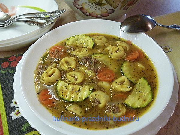 Суп говяжий с тортеллини