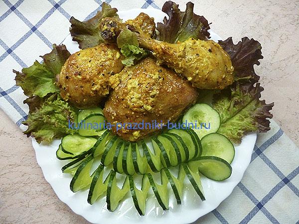 Курица в лимонном маринаде