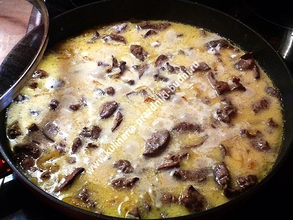рецепт куриной печени в сметанном соусе на сковороде
