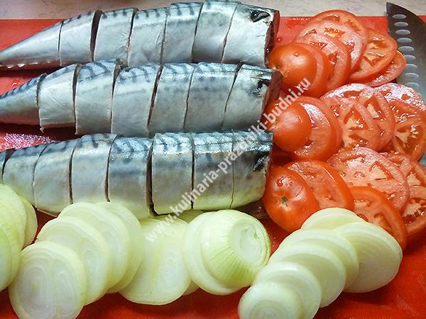 скумбрия кусочками запеченная в духовке с овощами