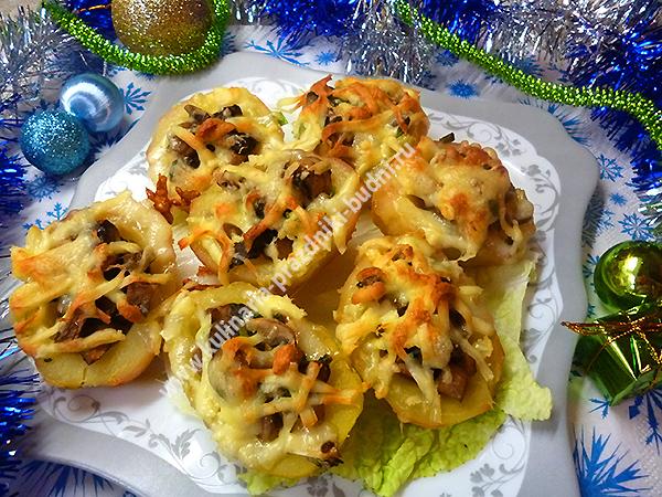 Фаршированный картофель с грибами в духовке фото