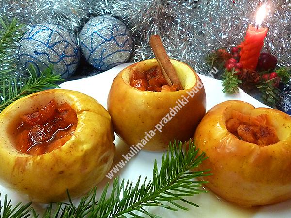 Запеченные яблоки с медом рецепт с фото